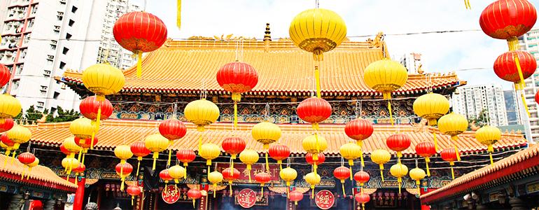 China Summer Programme