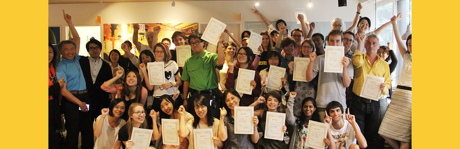 Hokkaido Japanese Language School students with their certificates