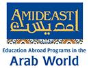 AMIDEAST Logo