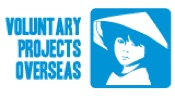 Voluntary Projects Overseas