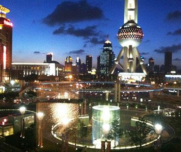 A view of the city and part of the Oriental Pearl Tower