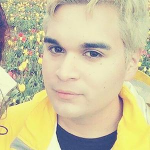 Erasmo Ruiz