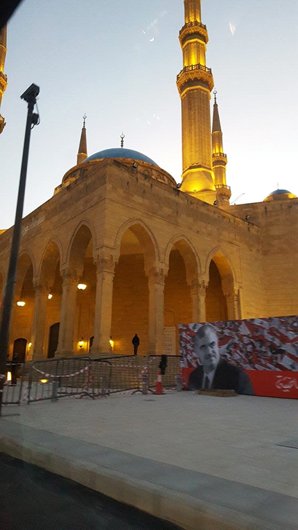 Mohammad Al-Amin Mosque in downtown Beirut, Lebanon