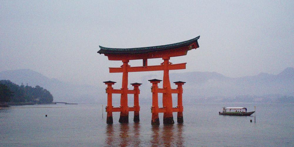 Tsukushima Shrine in Japan