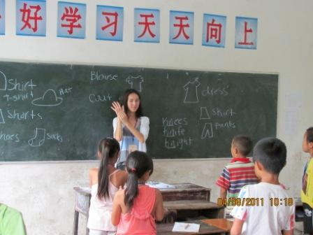 China Teaching Program