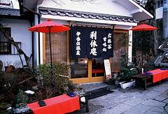 Japan, travel, relax, day trips, cultural