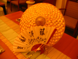 Chinese class projects