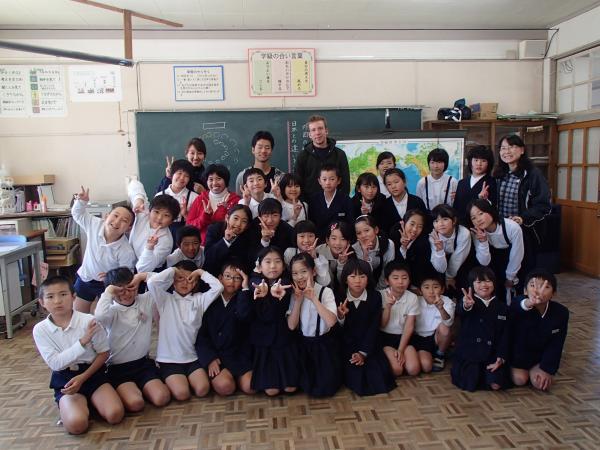 Volunteer in Japan