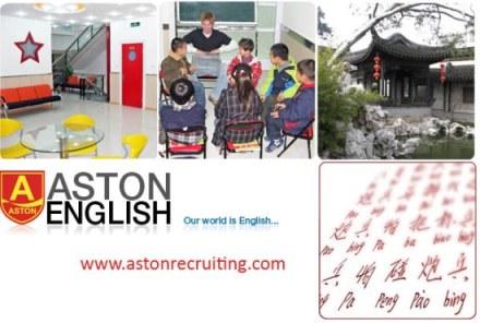 Aston English School Classes