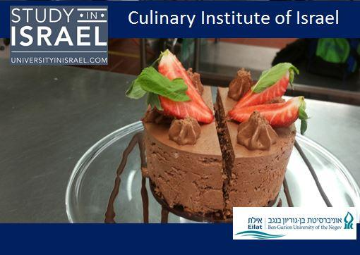 Culinary Institute of Israel - Patesserie class
