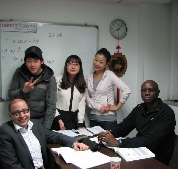 Chinese Language Semester Program in Beijing