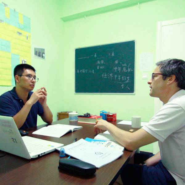 Intensive Chinese Course Private Lessons