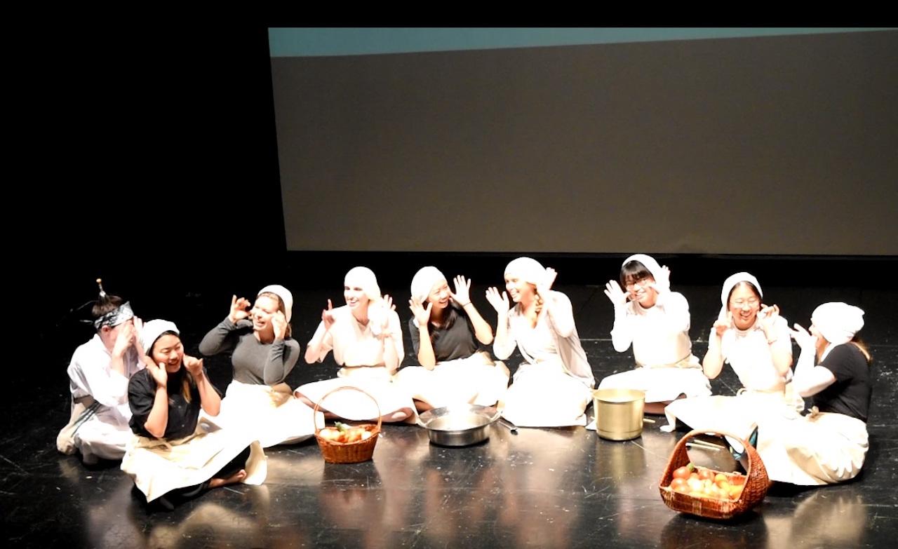 Korean Performance