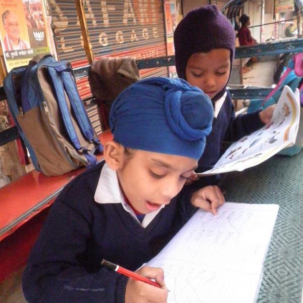 education-delhi-center