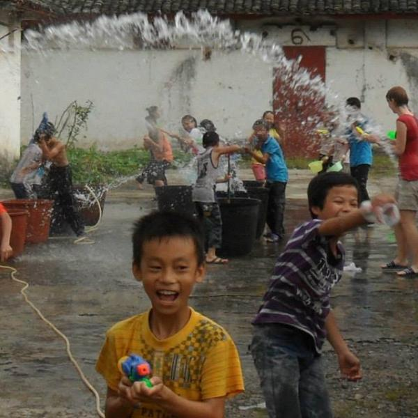 waterfight Lingshan Gotoco