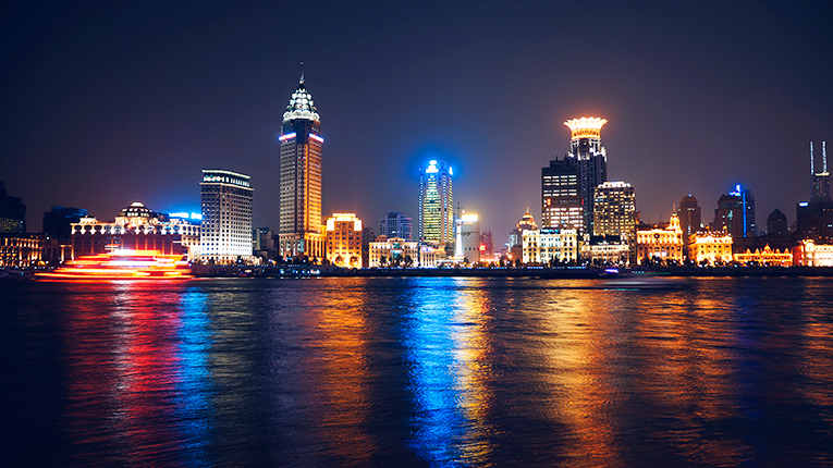 Shanghai, China cityscape at night