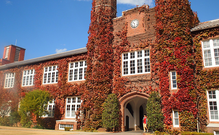 Ivy covered school building