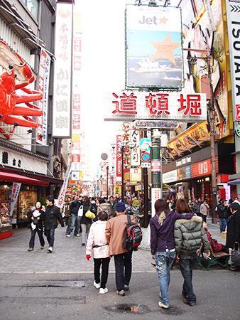 The streets of Osaka, Japan.