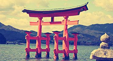 Miyajima Island Gate near Hiroshima Japan.