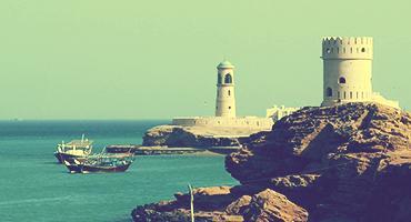 Mediterranean coast of Oman