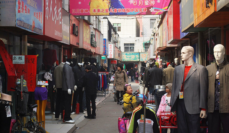 China shopping area