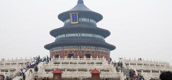 The Temple of Heaven, constructed in 14th century by Emperor Yongle of the Ming Dynasty, is a Taoist temple in Beijing, the capital of China.