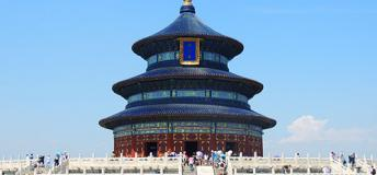 The Temple of Heaven in Bejing, China. Photo credit to Dominic James Fusco