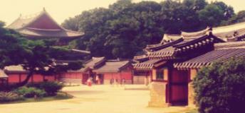 A Buddhist temple in Seoul, South Korea