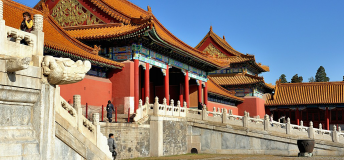 The National Palace Museum, Beijing