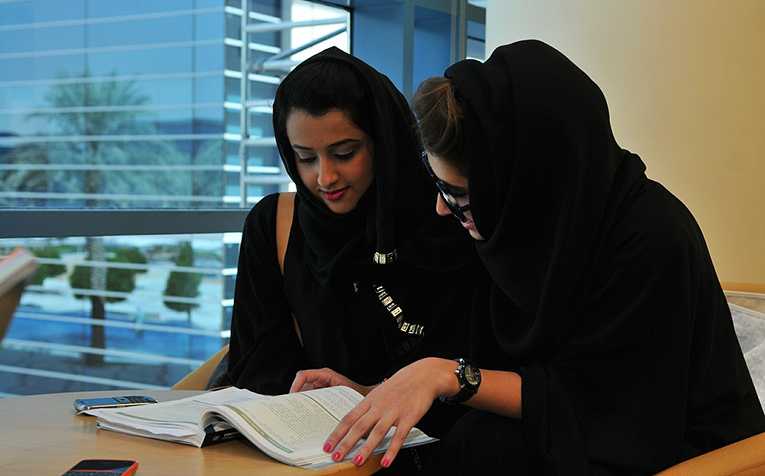 Zayed University Students